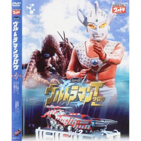 Ultraman Taro (Versão Econômica)