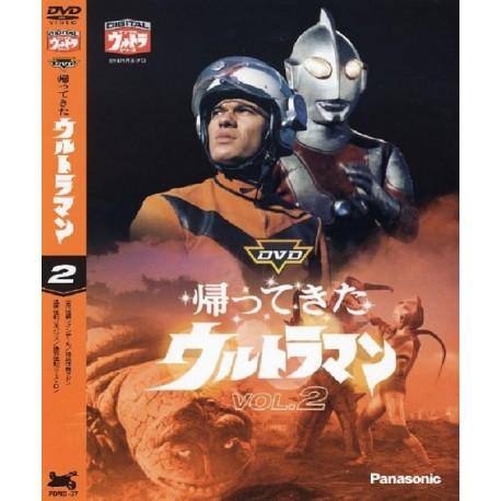 Ultraman Jack - O Regresso de Ultraman (Versão Econômica)