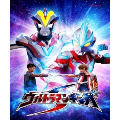 Ultraman Ginga S (Versão Econômica)