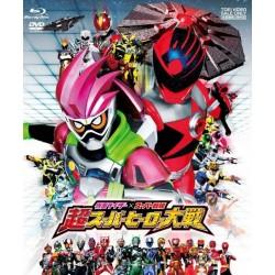 Filme: Kamen Rider × Super Sentai: Chou Super Hero Taisen (Digital)