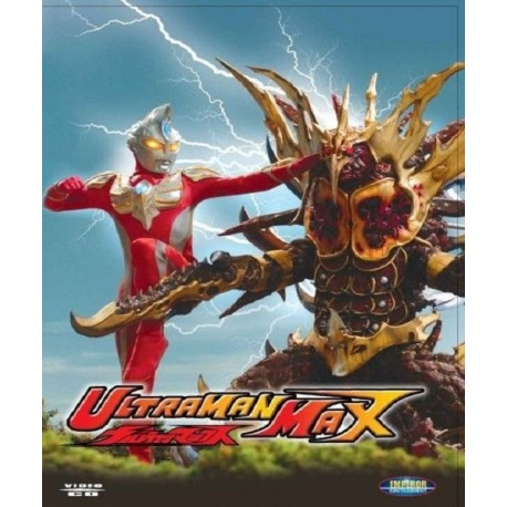 Ultraman Max (Digital)