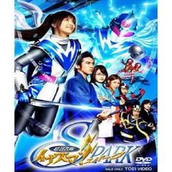 Filme: Chō Ninja Tai Inazuma + Spark (Digital)