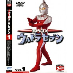 Ultraseven (Digital)