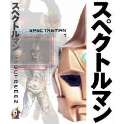 Spectreman (Versão Econômica)