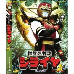 Jiraiya O Incrível Ninja (Versão Econômica)