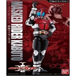 Kamen Rider Kabuto - Figure-rise 6 - Bandai