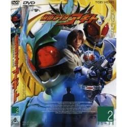 Kamen Rider Agito (Versão Econômica)