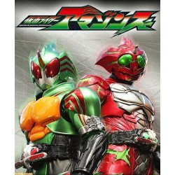 Kamen Rider Amazons 1º Temporada (Digital)