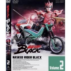 Kamen Rider Black (Versão Econômica)