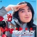 OST - Original Soundtrack